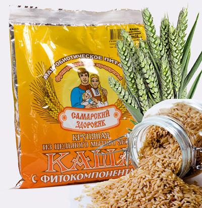 Самарский Здоровяк №71 без пшеницы
